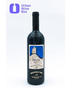 """Nizza """"Cipressi"""" 2016 750 ml (Standard)"""