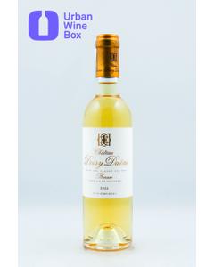 Barsac 2eme Cru Classé 2014 375 ml (Half)