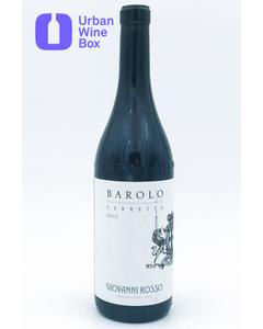 """Barolo """"Cerretta"""" 2013 750 ml (Standard)"""