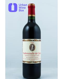 Mademoiselle de Calon 1996 750 ml (Standard)