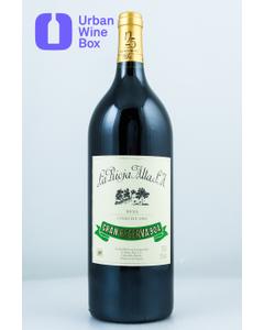 """2004 Rioja Gran Reserva """"904"""" La Rioja Alta"""