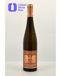"""Riesling Trocken GG """"Kupfergrube"""" 2012 750 ml (Standard)"""