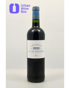 Cap de Faugères 2014 750 ml (Standard)