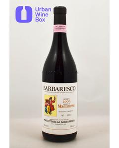 """2000 Barbaresco Riserva """"Montestefano"""" Produttori del Barbaresco"""