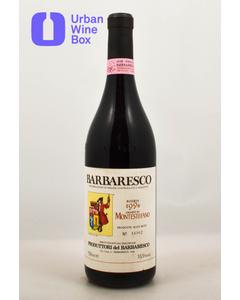 """1996 Barbaresco Riserva """"Montestefano"""" Produttori del Barbaresco"""