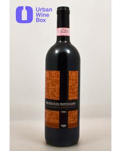 """Brunello di Montalcino """"Pieve Santa Restituta"""" 2005 750 ml (Standard)"""