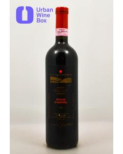 """Roero Riserva """"Roche d'Ampsej"""" 2005 750 ml (Standard)"""