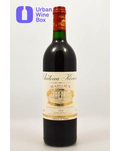 Kirwan 1988 750 ml (Standard)